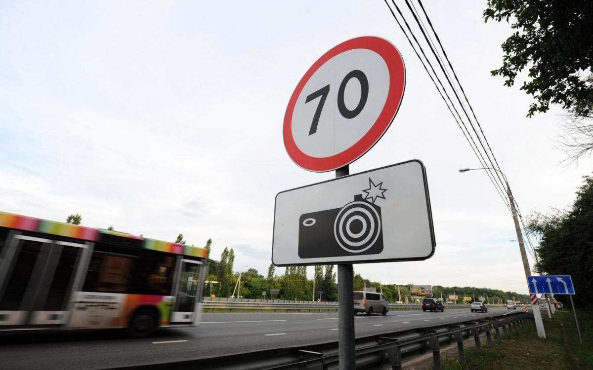 Дорожные знаки Россия