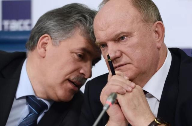 30 марта 2019 — Свежие новости России и мира сегодня, 30 марта 2019 года
