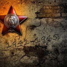 Как найти участника ВОВ 1941-1945 по фамилии на сайтах-архивах: инструкция поиска ветеранов, военнопленных, боевой путь и награды