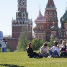 Как изменится жизнь россиян с 1 июня 2019 года в рамках новых законов