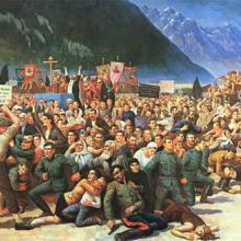 Картина Королькова