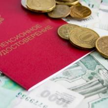 пенсионные выплаты в России картинка