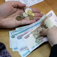 Деньги в руках человека