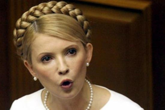 Голая тимошенко в тюрьме яблочко