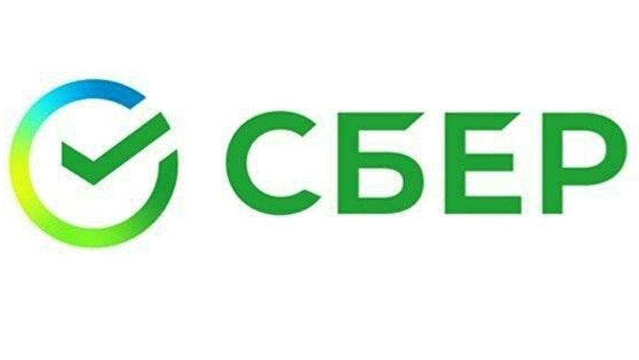 новый логотип сбербанка фото