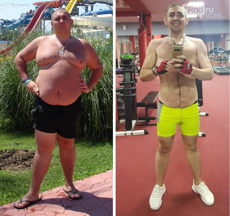 Парень 20 лет похудеть