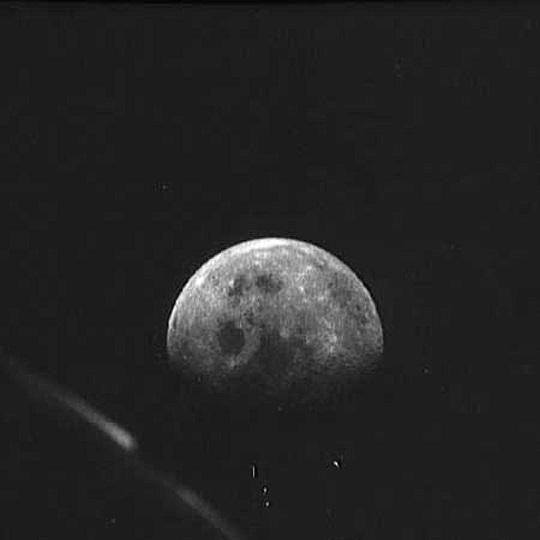 Фотография  Луны без треугольника