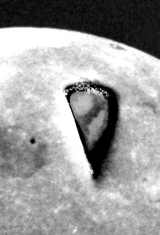 Треугольник на Луне найден