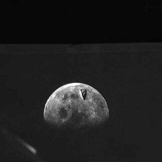 Треугольник на Луне